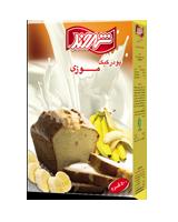 پودر کیک مـوزی  Banana Cake Powder